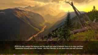 Moutasem Al-Hameedi | Surah Al-Furqan | Heartfelt Recitation
