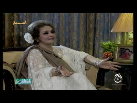 Anniversary Special -  Interview With Zill-e-Huma Remembering Noor Jehan - Part # 2