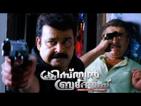 Christian Brothers - Mohanlal Kills Vijayaraghavan And Sons Hd video