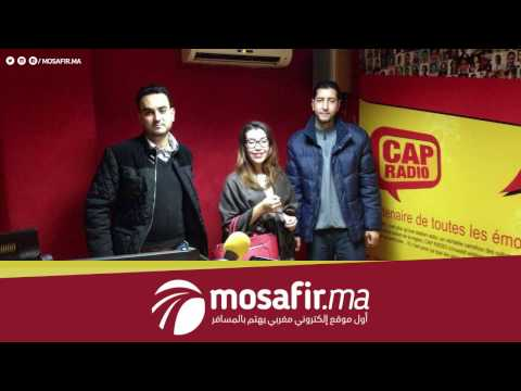 mosafir.ma sur cap radio محمد الطمبوري مؤسس موقع مسافر ضيف حلقة منبر الشباب بكاب راديو