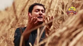 Tedi Mehrbani Sanwal  Singer Naji Khan New Album 2017 Official Video new