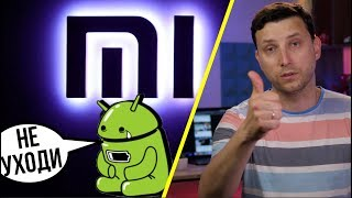 XIAOMI откажется от ANDROID. OnePlus 7 уже за 430$! Amazfit bip 2 лучшие