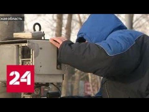 Почему водители нападают на дорожные камеры - Россия 24