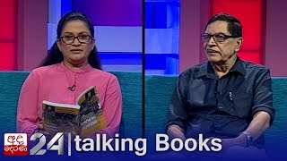 Ranjith Darmakeerthi [04] | Talking Books [EP 1178]