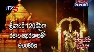 Special Report On Jewelry Decorations Of Lord Venkateswara Swamy | TTD