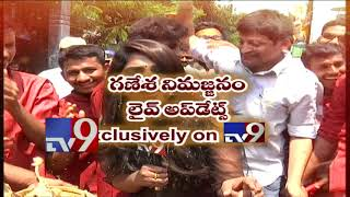 Ganesh Shobha Yatra Live updates : Watch exclusive on TV9