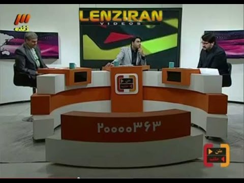 HassanRouhani talk and Mehrdad Bazrpash debate with Mostafa Kavakebian about on TV