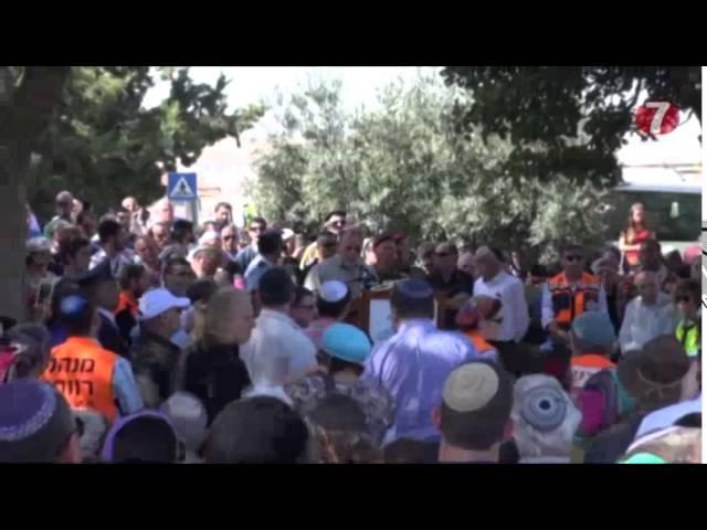 Funeral of Terror Victim