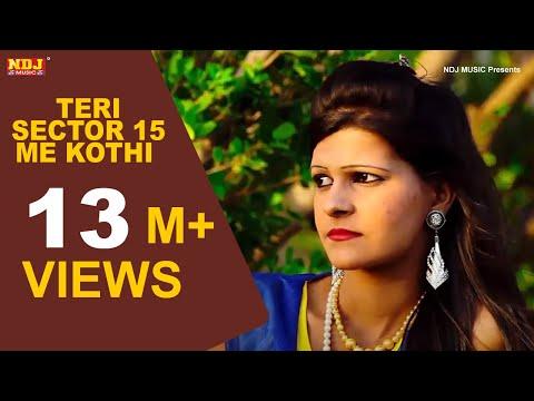 Teri Sector 15 me kothi | NDJ music | Rammehar Mahla | SB Surjeet...