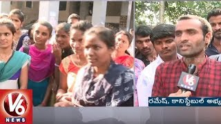 Excise And Transport Constable Exam Written Candidates Protest In Front Of TSPSC Office