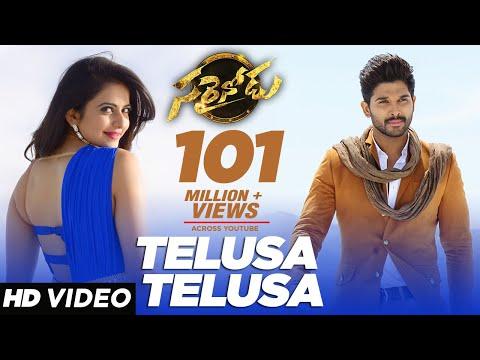 Telusa Telusa Full Video Song | Sarrainodu Video Songs | Allu Arjun, Rakul Preet | SS Thaman thumbnail
