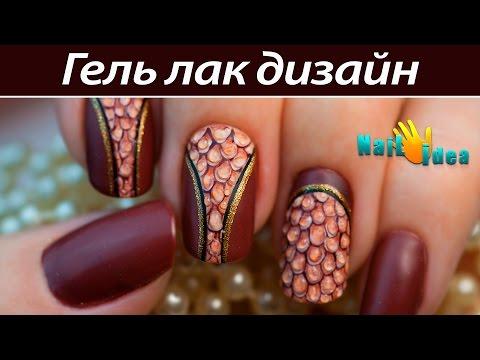 Дизайн ногтей видео смотреть гелями лаками