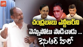 Public Talk On Next CM Of AP | Handicapped Man About Chandrababu | YS Jagan | AP News | YOYO TV