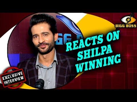 Hiten Tejwani's reaction on Shilpa Shinde winning Bigg Boss 11