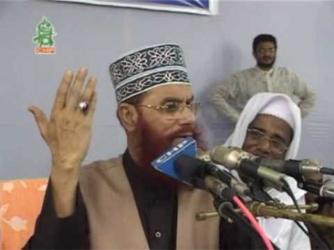 tafsir mahfil bogra 0210 Allama Delowar hossain saidee first day part 4.wmv