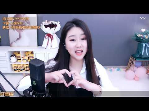 中國-菲儿 (菲兒)直播秀回放-20210314