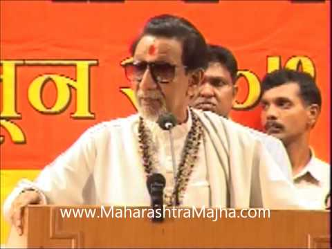 Balasaheb Thackeray at ShivSena Vardhapan Din 19 June 2005 |...