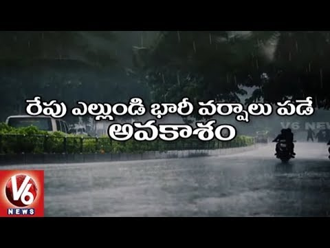 Heavy Rain Lashes Telangana State | Rains To Hit Next 3 Days |  V6 News