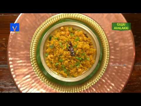 Gujju Avalakki (గుజ్జు ఆవలక్కి) - How to Make Gujju Avalakki - Telugu Ruchi - Cooking Videos