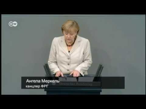 Меркель против Штайнбрюка: предвыборная дуэль в бундестаге