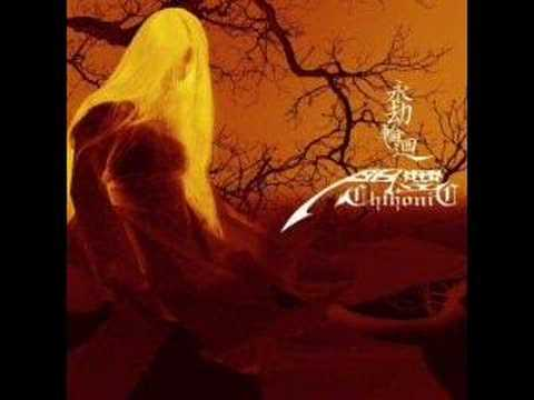 Chthonic - Vengeance Arise