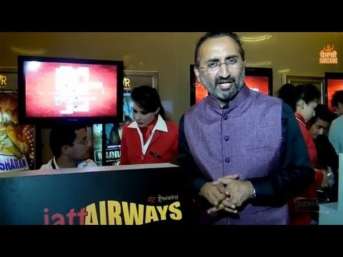 Jatt Airways Premiere   Alfaaz   Tulip Joshi   Yo Yo Honey Singh