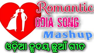 Odia New Romantic Dj Mashup For Raja  Hindi odia hd