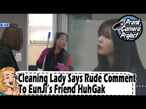 [Prank Cam Project   Apink's Jeong Eun Ji] Fake Cleaning Lady Says Something Rude To HuhGak 20170423