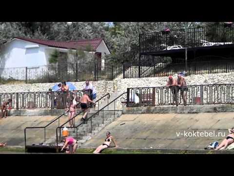 Орджоникидзе Крым отдых, Ordzhonikidze Crimea vacation.