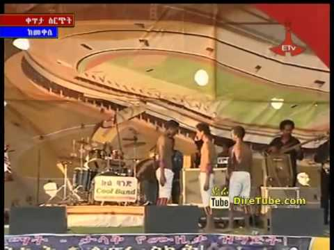 Music Concert for Tigray Stadium Fund Raising