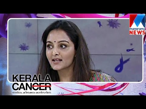 Manju Warrier Offers 25 Lakhs For Cancer Patients| Manorama News