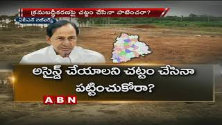 CM KCR Serious on Collectors over Illegal Registration of Assigned Lands