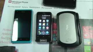 ГаджеТы: пару слов о том, стоит ли брать Nokia Lumia...