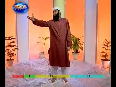 Urdu Naat(muhammad Ka Roza)junaid Jamshed.by Visaal video