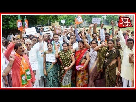 100 Shehar 100 Khabare: BJP Women's Brigade Protest Against Dayashankar Singh's Arrest In Lucknow