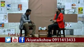 Gospel Singer Teddy Taddese interview at kiya show Part 2