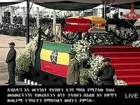Watch Ethiopian PM Meles Zenawi's funeral (Full coverage, 9 Hours)