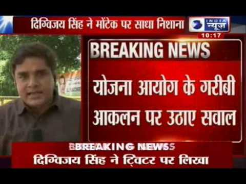 India News: Digvijay Singh attacks Montek Singh Ahluwalia