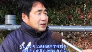 帝京大学駅伝競走部 「箱根駅伝直前レポート」