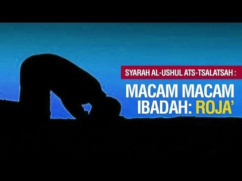 Macam - Macam Ibadah : Roja' (Berharap Hanya Kepada Allah) - Ustadz Khairullah Anwar Luthfi, Lc
