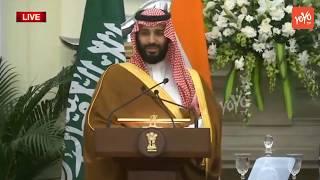Saudi Prince Speech | Saudi Arabia Prince Mohammed Bin Salman Visits India | Modi