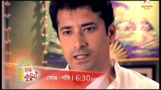 starjalsha promo ik 27dec final