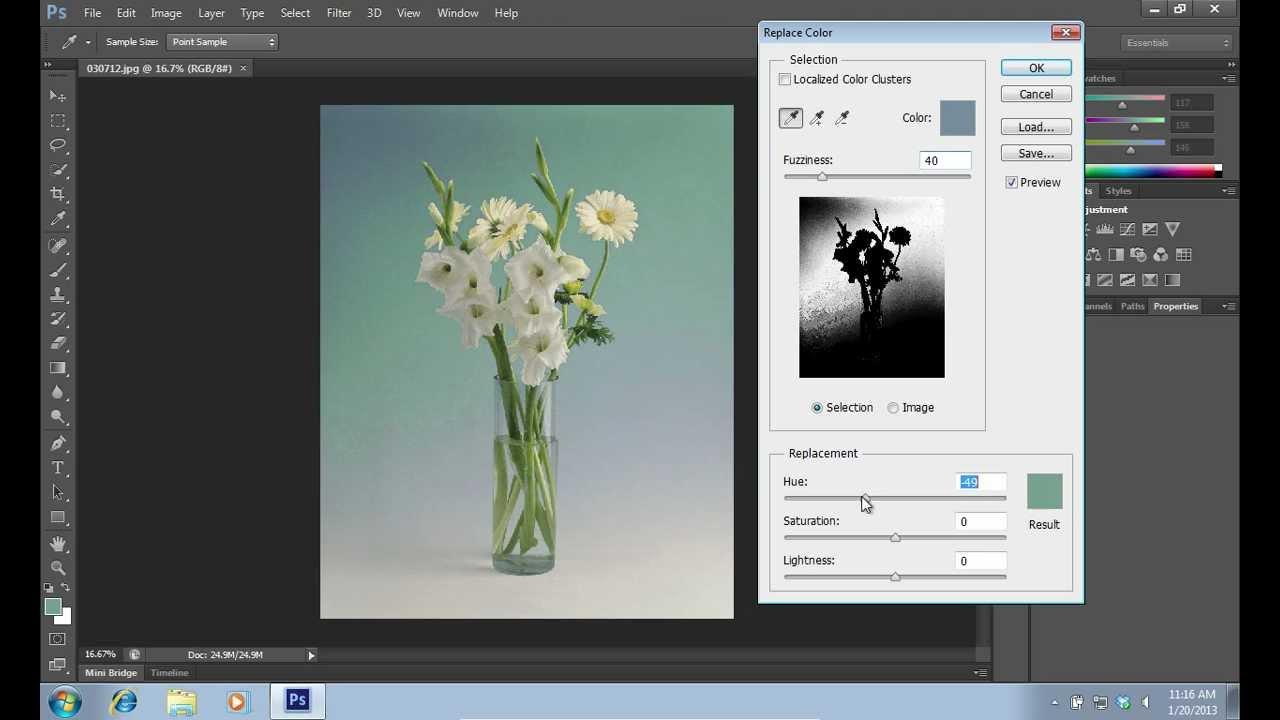 Как в photoshop сделать цвет прозрачным