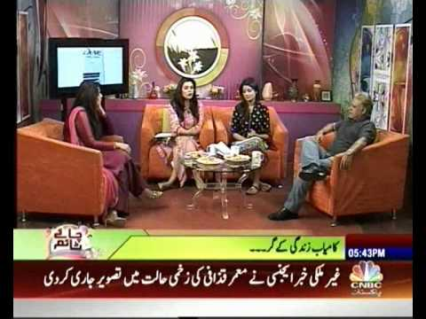 Dr. Moiz Hussain And Urooj Moiz On CNBC Pakistan In Program CHAI TIME 20th Oct. 2011 Part 2.flv