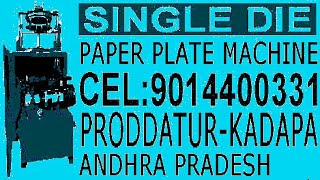 Single die | paper plate making machine | video | price | cost | Rate | in Telugu | Semi Automatic |