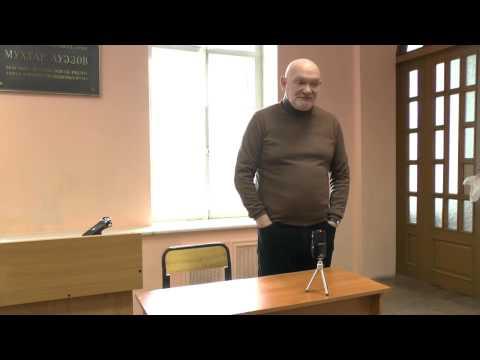 """Ноговицын О.М. """"Курс лекций по поэтике"""" (философия): Пушкин, 2014 - 5"""
