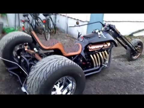 Trike V12