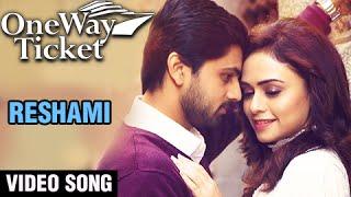 Reshami Reshami | VIDEO | Melodious Romantic Song | One Way Ticket Marathi Movie | Amruta, Shashank