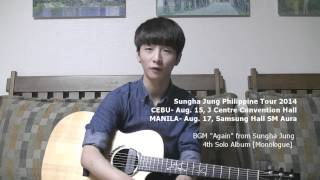 Sungha Jung talks about his upcoming Philippine Tour.