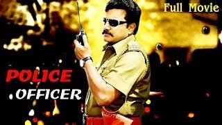 Charulatha - Police Athigari   Super Hit Tamil Full Action Movie HD   Tamil Police Action Full Movie Saikumar